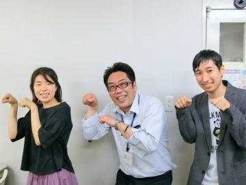 <NO.186>芹田不動産はスタッフの方の人柄がすばらしいことに加え、更新料が他社に比べて安いのでおすすめしたいです。