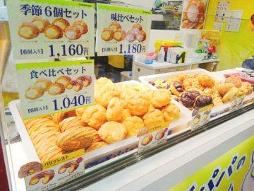 2018年冬。長野駅周辺の雪情報。長野駅周辺のおすすめ飲食店もご紹介♪