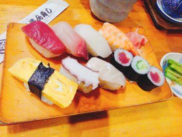 たまき寿司