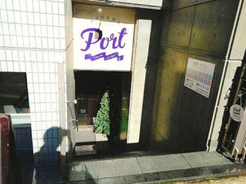 瀬戸内天然魚Osteria Port(ポルト)
