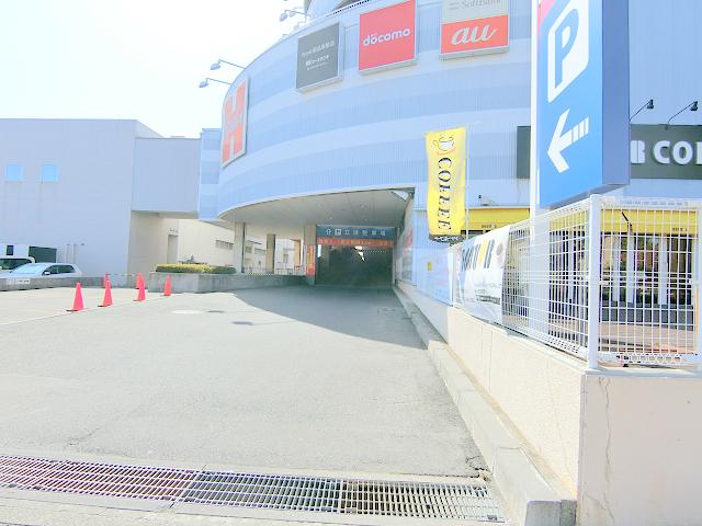 ケーズタウン駐車場の案内