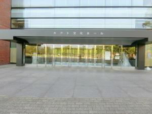 ホクト文化ホールの入り口