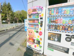 若里公園近くのアンパンマン自販機