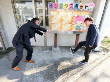 【お客様の口コミ】石川県出身 O・S様より賃貸アパート探しの感想を頂きました