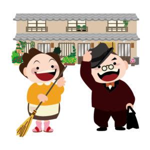 長野市へ引っ越し
