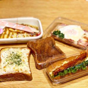 【かえでどう】長野市栗田のサンドイッチ屋さん。裏メニューの屋台シリーズがイチオシ♪