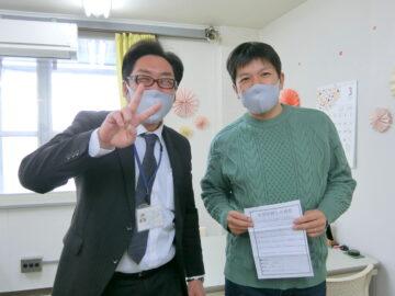 <NO.198>大手にはない、きめ細かいサービスや、担当して頂いた小山さんの迅速かつ丁寧な紹介と内覧でとてもいい物件に巡り会うことができました。