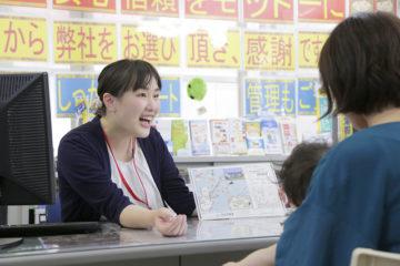 芹田不動産の会社裏情報。ぶっちゃけ、どういう会社なのか?長野市の賃貸・売買・マイホームについて。