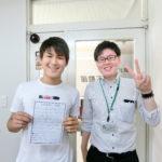 芹田不動産学生キャンペーン
