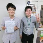 芹田不動産の学生からの評判評価