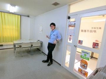信州大学工学部近くの不動産屋