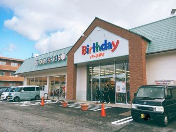 fd298a9d8e56f バースディ稲田店 ベビー・子ども用品がとってもお得に買える!しまむら ...