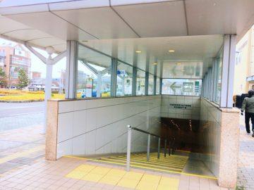 長野駅地下