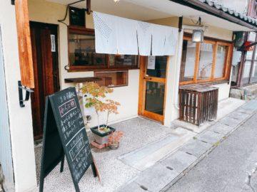【和菓子 豆暦(まめこよみ)】善光寺近くにある和菓子屋さん。曜日限定のわらび餅も美味しい!どら焼きもいいね!