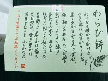 和菓子豆暦(まめこよみ)