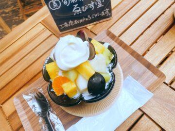 【旬彩果匠ゑびす堂】2021年3月6日新規オープン!フルーツサンドのお店☆かき氷やパフェもあるよ☆
