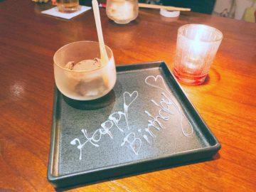 【和DINNER善花楼(ぜんかろう)】料理が手が込んでて、とても美味しかった!飲み放題付で安くて美味しくてお得♪
