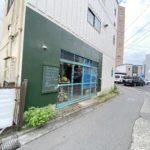 Banco Ramo(バンコラーモ)