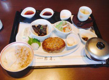 日本料理 悠善