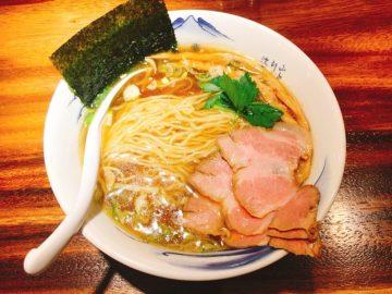 【幻庵(げんあん)】しまんりょのお洒落なラーメン屋。呑んだ締めに、あっさりスープの中華そばが最高!!