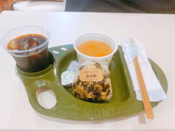 【信州ゆづた園】2021年7月16日新規オープン!こだわりのおにぎりやサンドイッチ、ソフトクリームも激うまです!