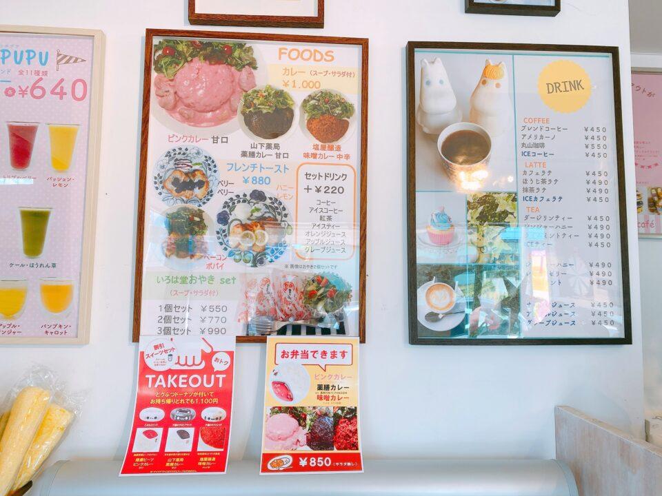 スイーツマーケットカフェ
