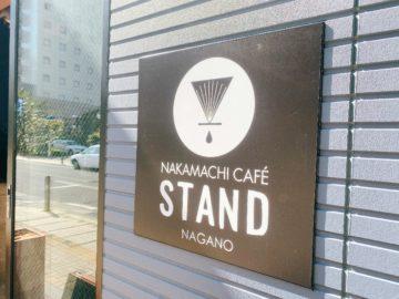 中町カフェフレンチトースト専門店