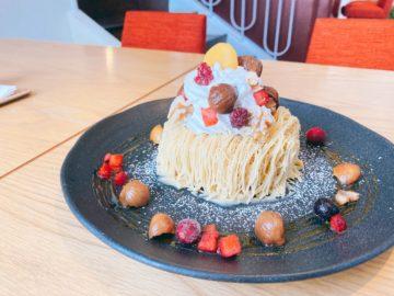 【カフェサラダタベル】この秋の新作!豪華モンブランパンケーキはインスタ映えで美味しい!