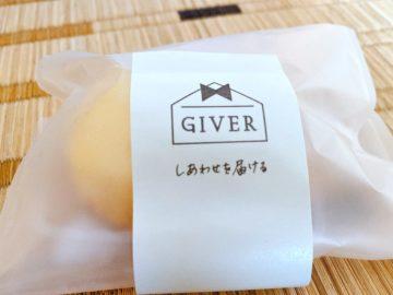 【モンドール洋菓子店】長野市、街のおいしいケーキ屋さん♡長野駅近くの洋菓子店のご紹介!
