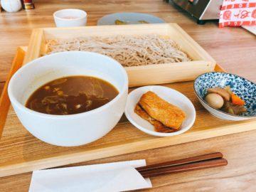蕎麦ダイニング音菜(そばおとな)