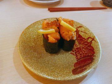 ゆうきと寿司