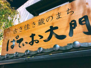 日本料理旬花(しゅんか)