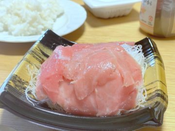 【角上魚類(かくじょうぎょるい)鮮魚専門チェーンストア】大トロ等さしみがとにかく美味い!抜群の鮮度です☆