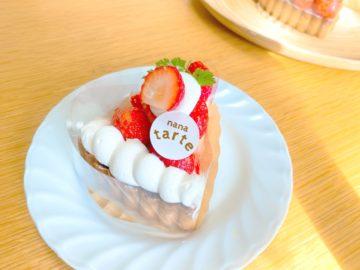 nanatarte(ナナタルト)