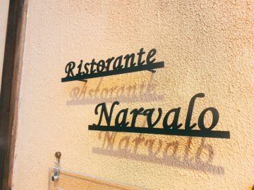 Ristorante Narvalo (リストランテ ナーヴァロ)