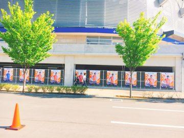 ●長野パルセイロのために出来た、長野Uスタジアムの歴史 長野市