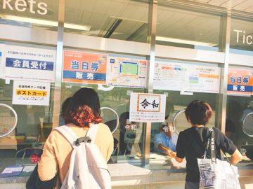 南長野運動公園・長野Uスタジアム