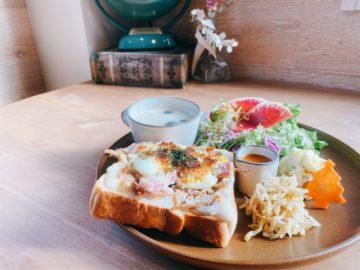 【SACHIYA cafe(サチヤカフェ)】長野市若穂にある、素敵空間のカフェ。落ち着いてゆったりした時間を過ごせます!