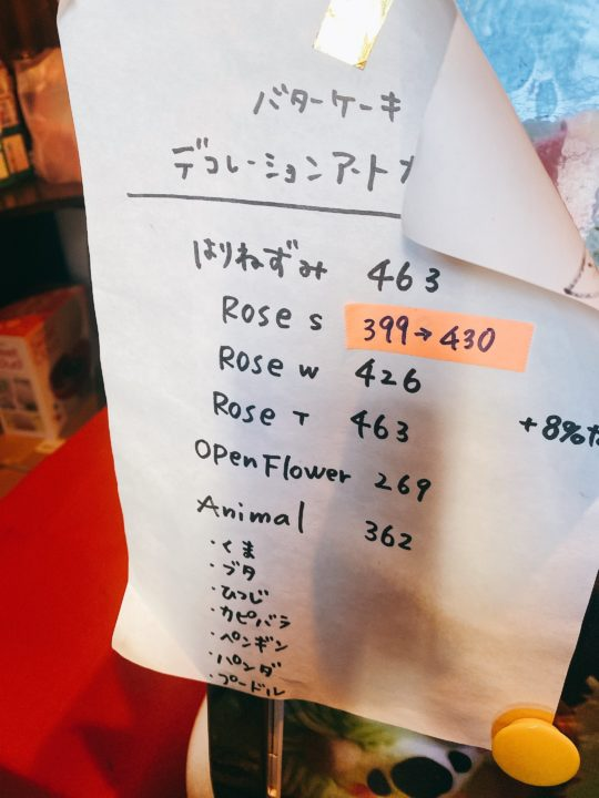 TEMO.jp(テモドットジェイピー)