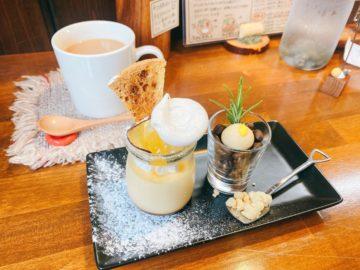 【Rui cafe(ルイカフェ)】こじんまりした素敵なカフェ!道路が開通したら、もっと行きやすくなるよ!
