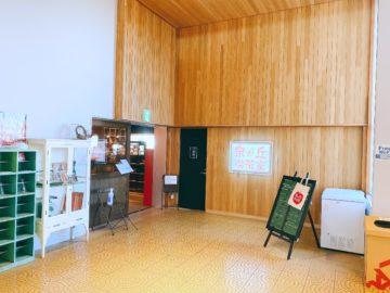泉が丘喫茶室・いいづなコネクトEAST