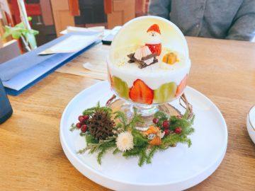 【dessert&cafe Deko(デセールアンドカフェデコ)】かまくらサンタのパフェ☆恐ろしい可愛さ!キュンキュン必須♡