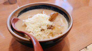 【蔵出し味噌麺屋竹田】こな雪らーめん!味噌とチーズの相性最強の組み合わせ!コク深な美味い1杯をどうぞ。