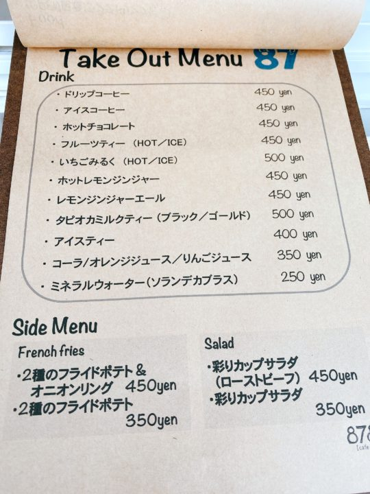 87cafe(ハナカフェ)hanacafe