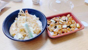 【天ぷらと手打ち蕎麦 さわの庵】2020年7月17日新規オープン!福味鶏の焼き鳥丼テイクアウト!