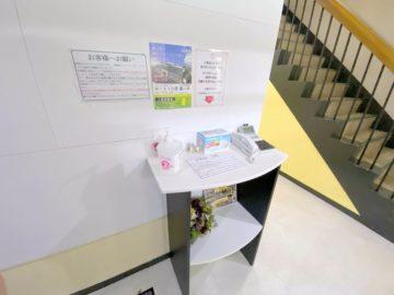 【新型コロナウィルス・新型肺炎対策】長野市で流行