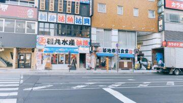 【ビストロ磯丸会館】長野駅近く、さすがグループの力は絶大!上品