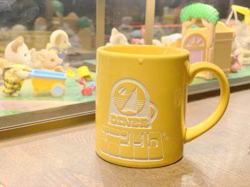 【新夜食堂エニシング】呑んだ後の締めに、長野市美味い豚汁☆21時オープンで朝6時まで開いてるバーみたいな食堂!!