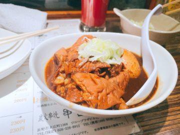 【炭火串焼 串長(くしちょう)】こんなもつ煮はじめて♡串焼きも美味しい!長野駅近く、安くて美味い焼き鳥居酒屋。