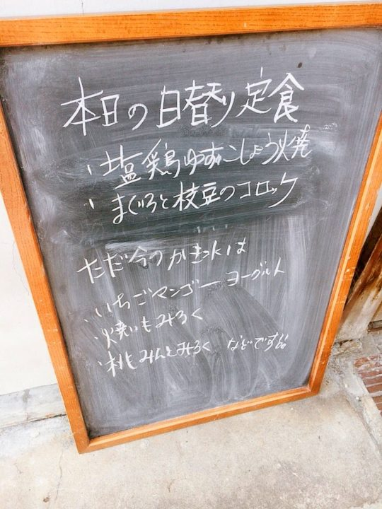 Polka Dot Cafe (ポルカ ドット カフェ)長野市かき氷